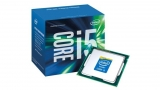 Процессор Intel Core i5 10400F (2.9GHz, 12Mb, 8GT/s, S1200, TRAY)