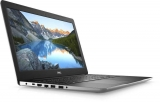 Notebook Dell Inspiron 3593 (15.6